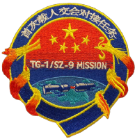 China ShenZhou 9 Mission Embroidered Patch